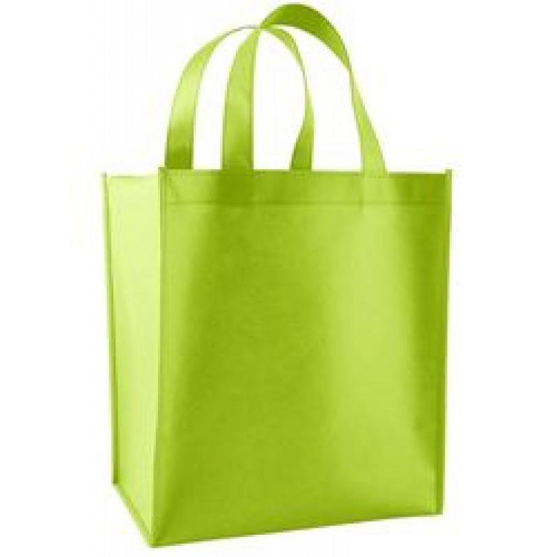 6dd39ee86056 Рекламные сумки Промо сумки из спанбонда Экосумки купить оптом в Москве