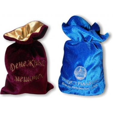 Тканевый мешок из бархата сувенирный
